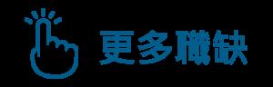 官網媒體banner-06