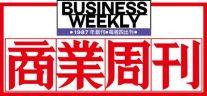 Logo_Business_Weekly