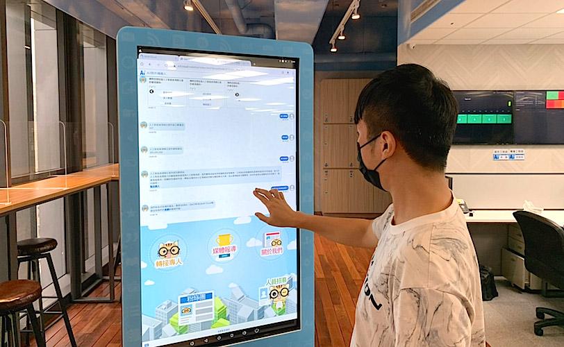 人工智能公司QbiAI全通路智能服務系統能以人性化語言模式提高客服品質。圖/人工智能提供